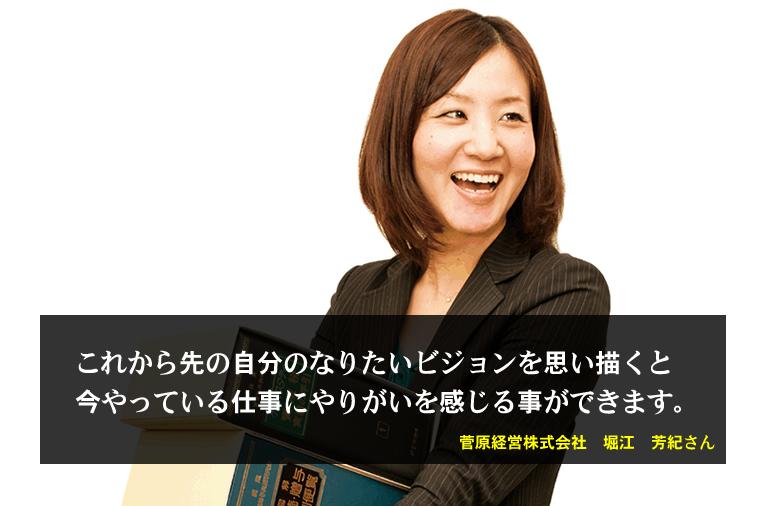 税理士事務所スタッフの堀江芳紀さん